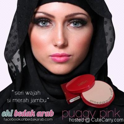 bedak-arab-puggy-pink